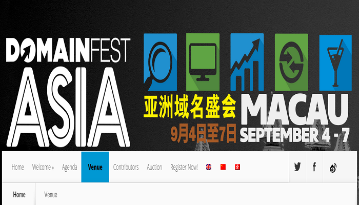 DOMAINfest Asia 2015