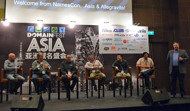 Panel session at domainfest