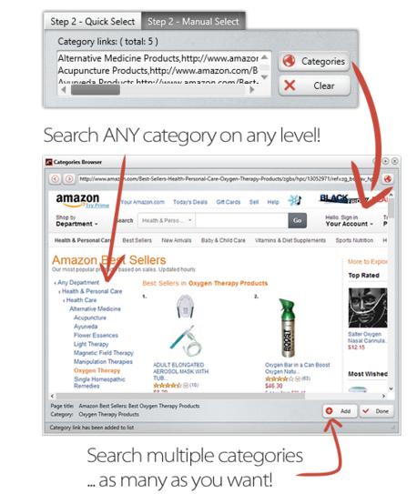 AmaSuite Version azon category level