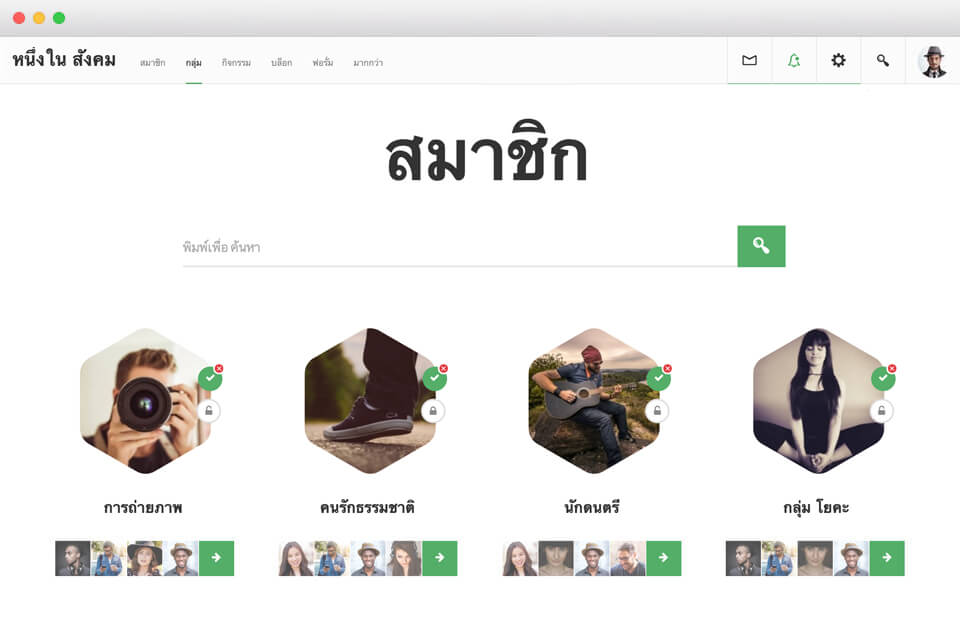 OneSocial A Refreshing BuddyPress theme for all types of BuddyPress sites (2)