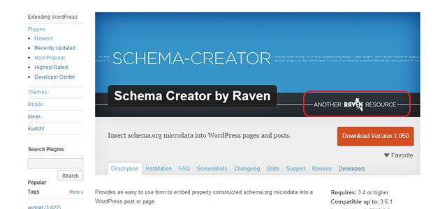 schema-creator-plugin-page