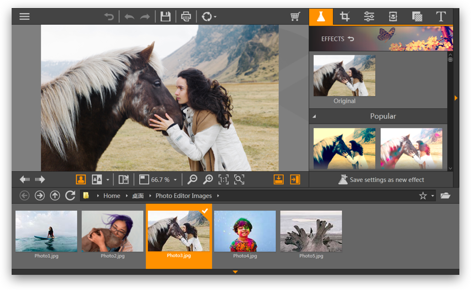 fotophire reviews features effects