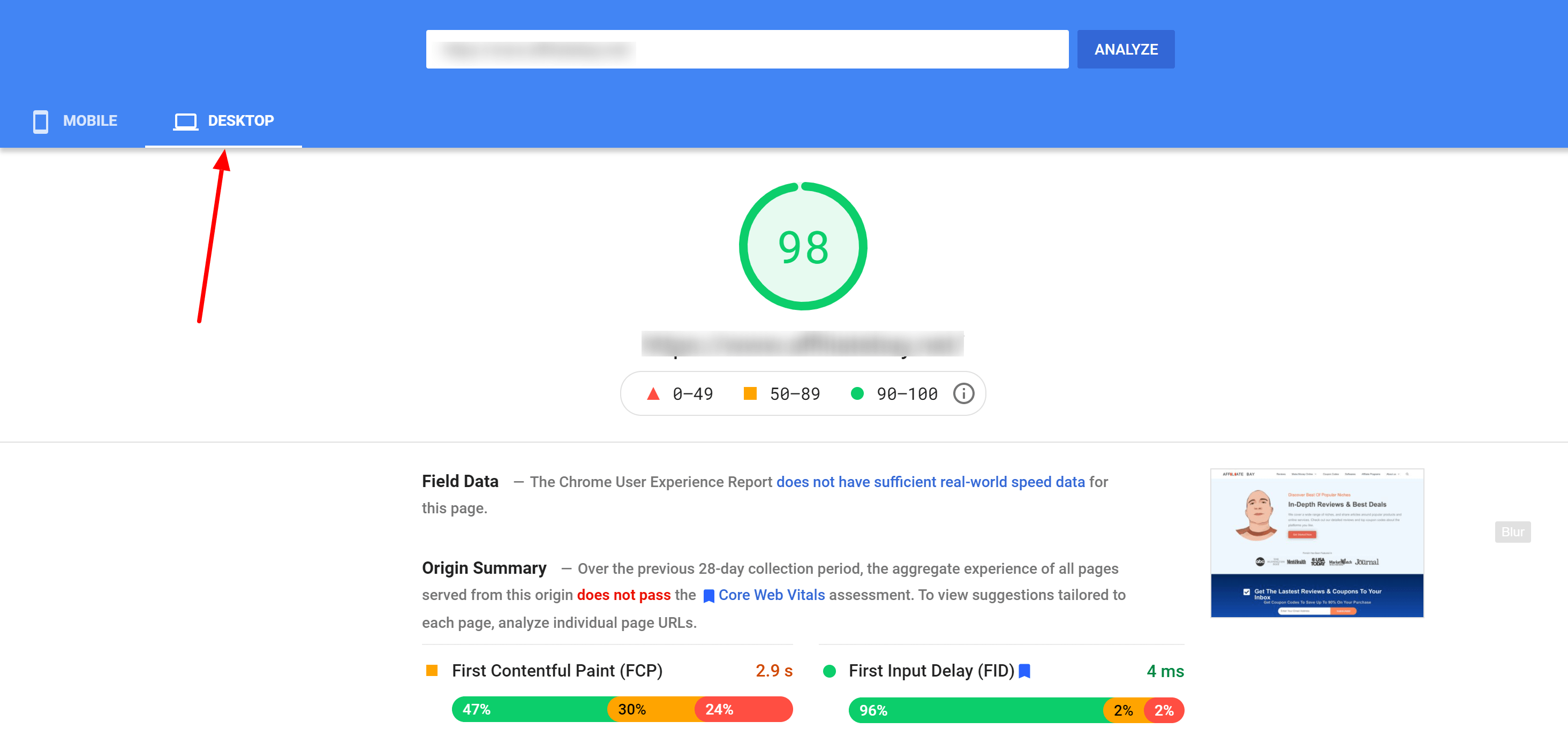 Page speed scores uptime Google page speed