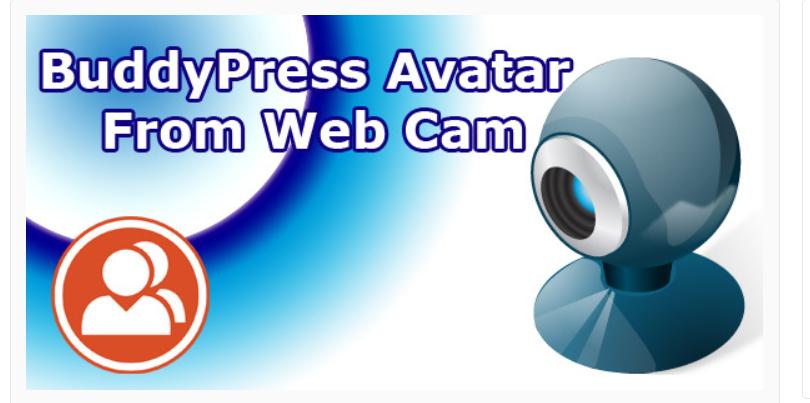 BuddyPress Avatars