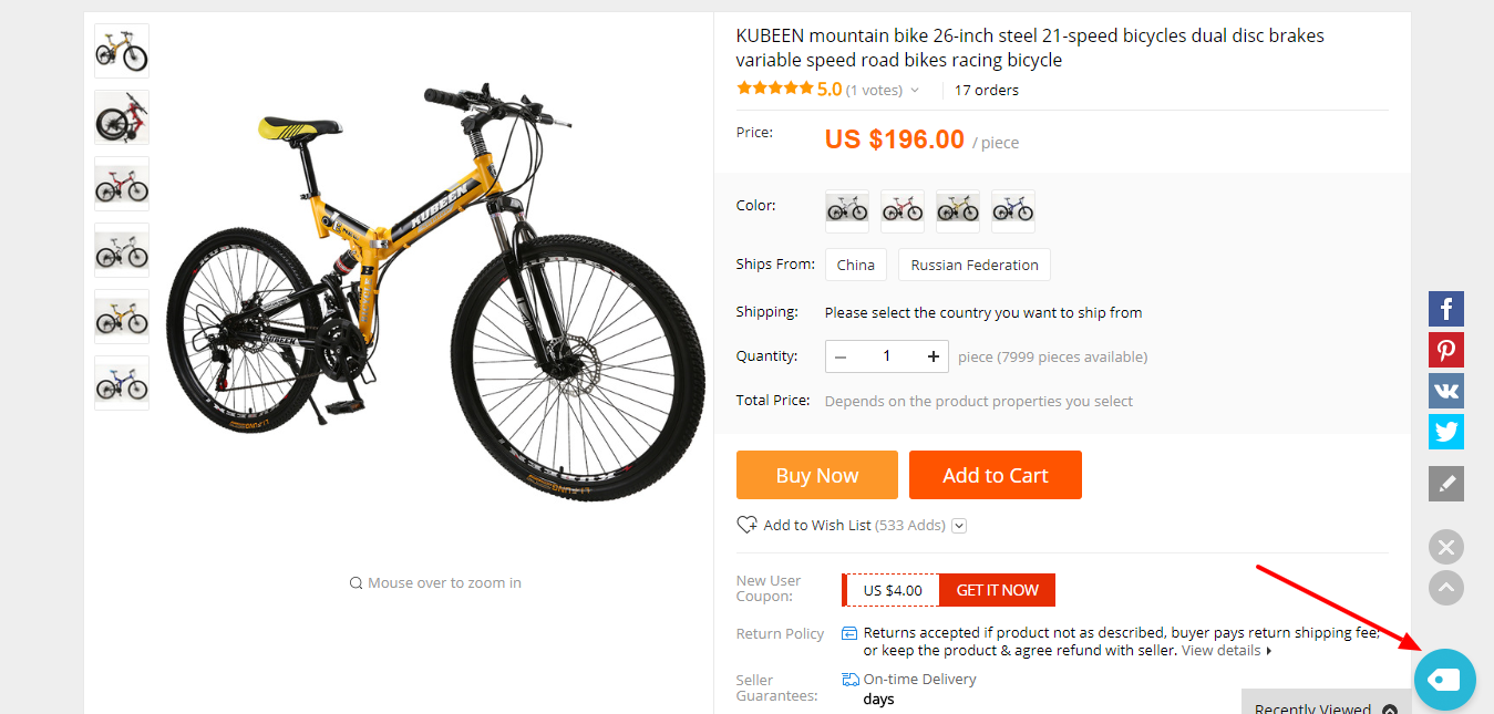 chose product in aliexpress