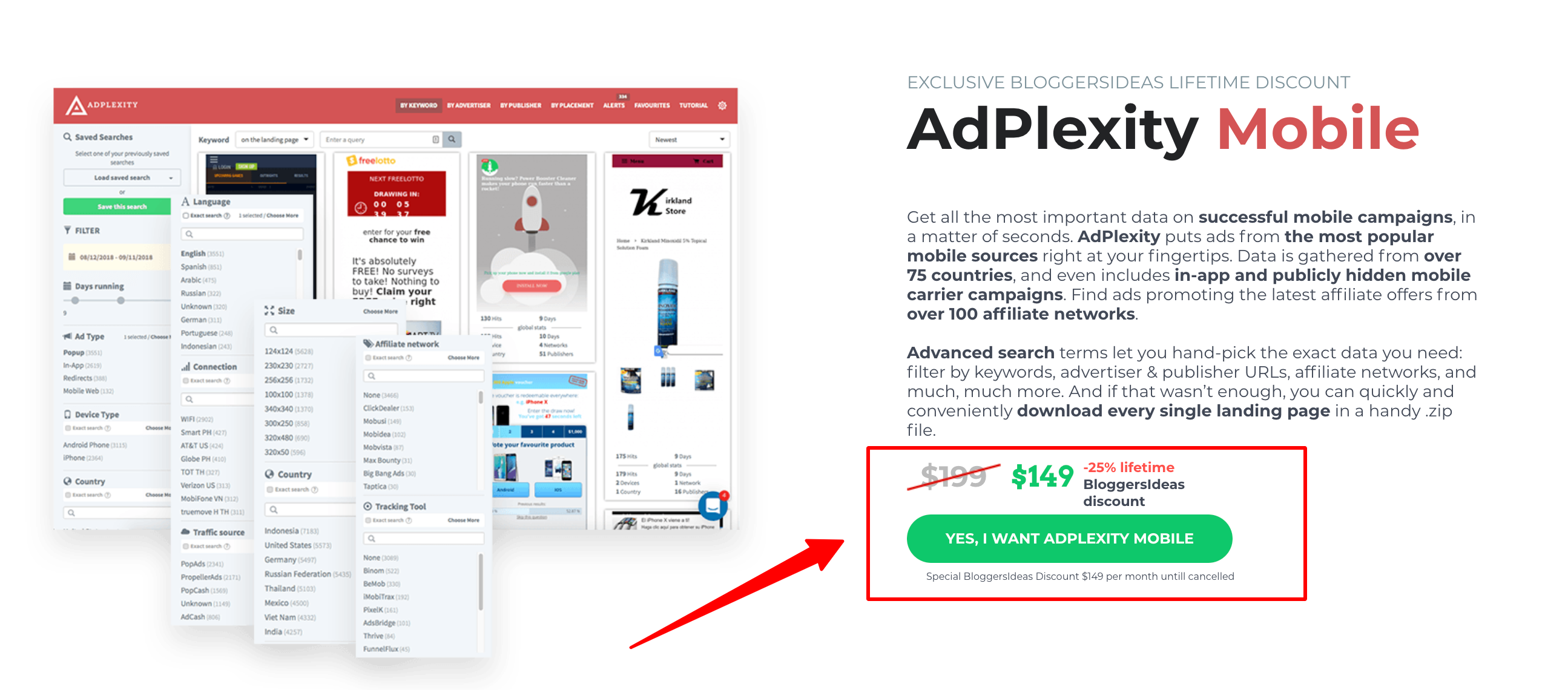 AdPlexity Mobile