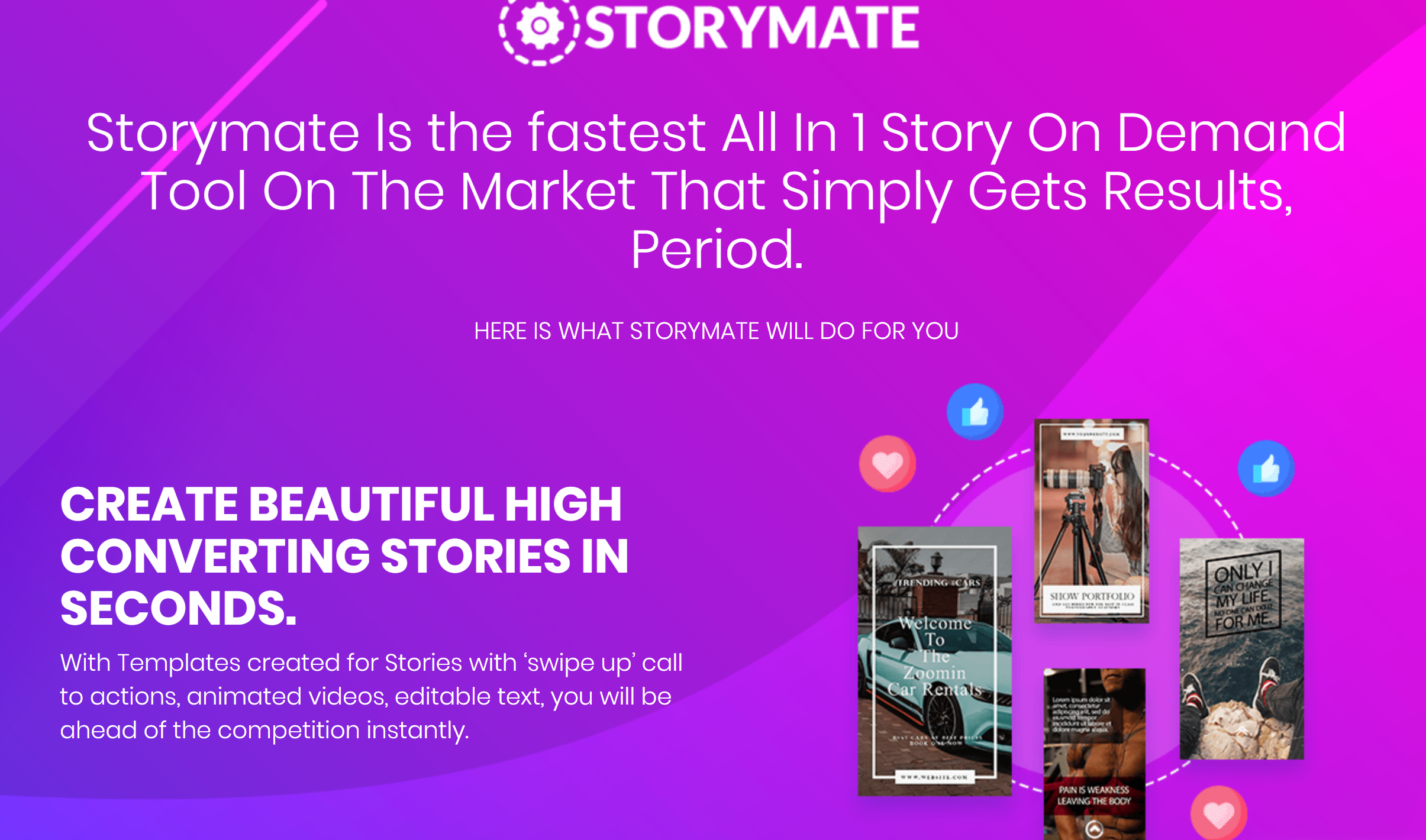 storymate discount coupons
