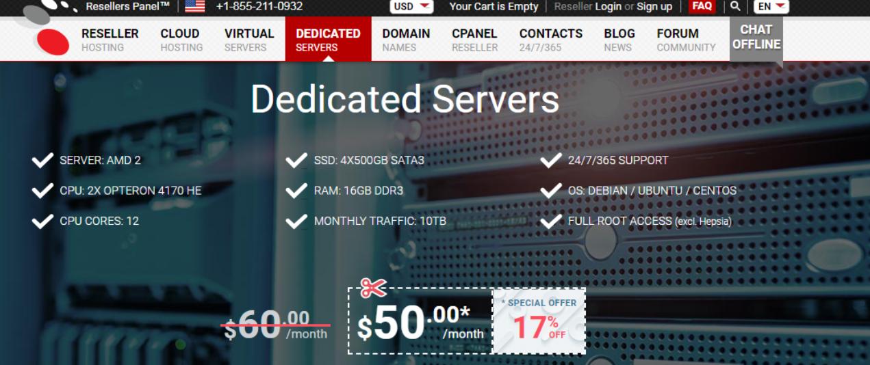 ResellerPanel Hosting Review-Dedicated Server