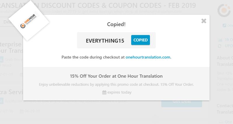 OHT discount