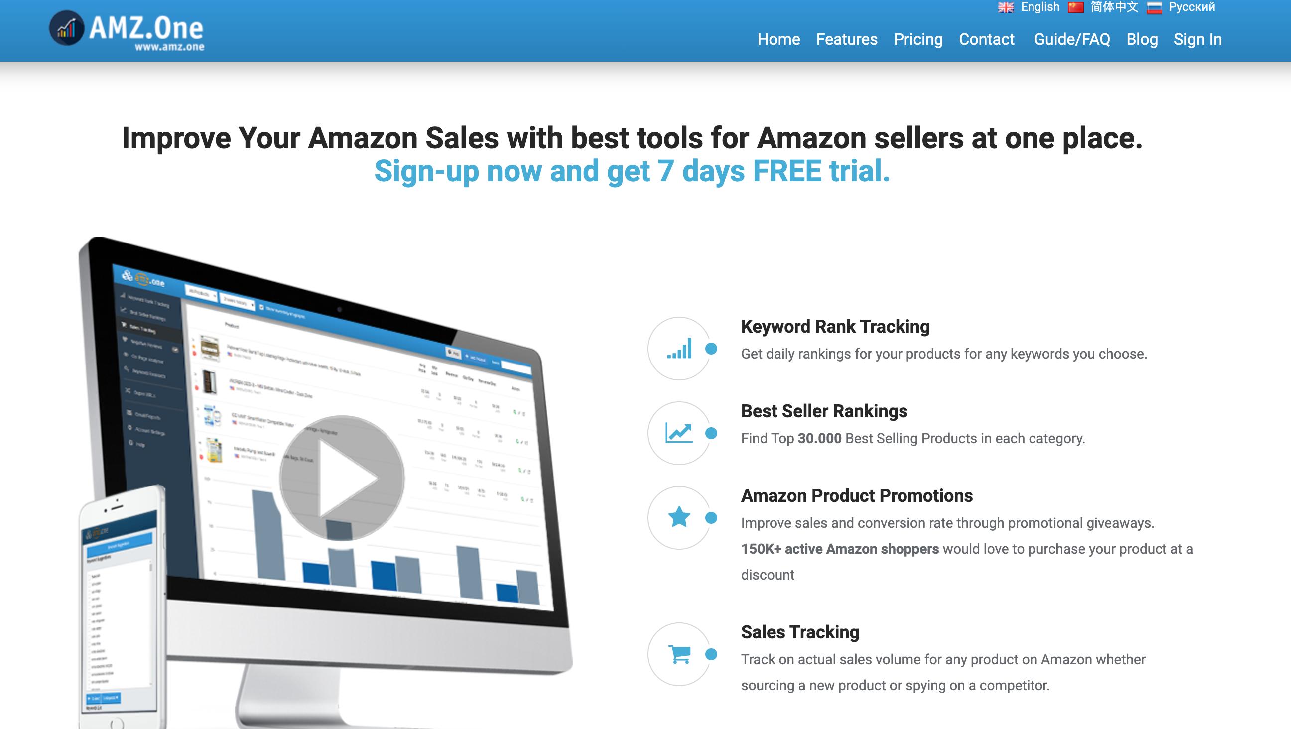 AMZ.One - Amazon Seller tool