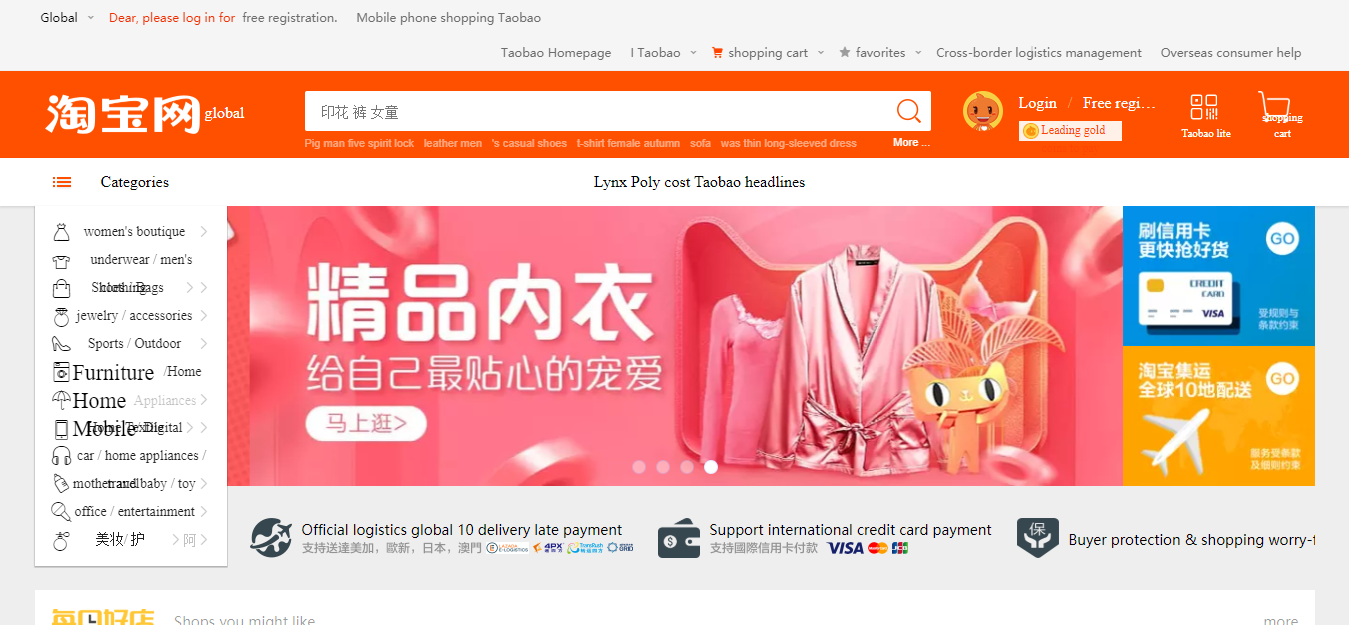 Top Chinese Wholesale Websites- Taobao