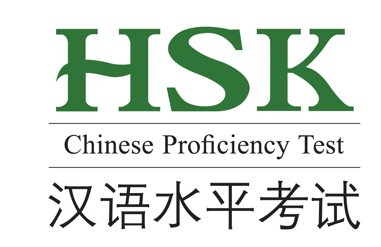 Best HSK Test preparation