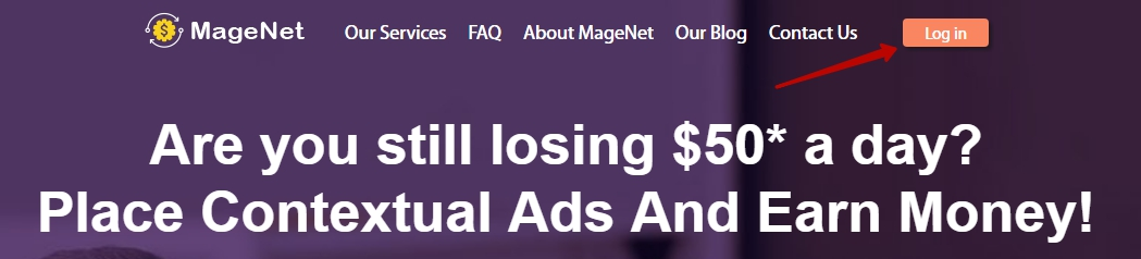 MageNet Website optimization tool