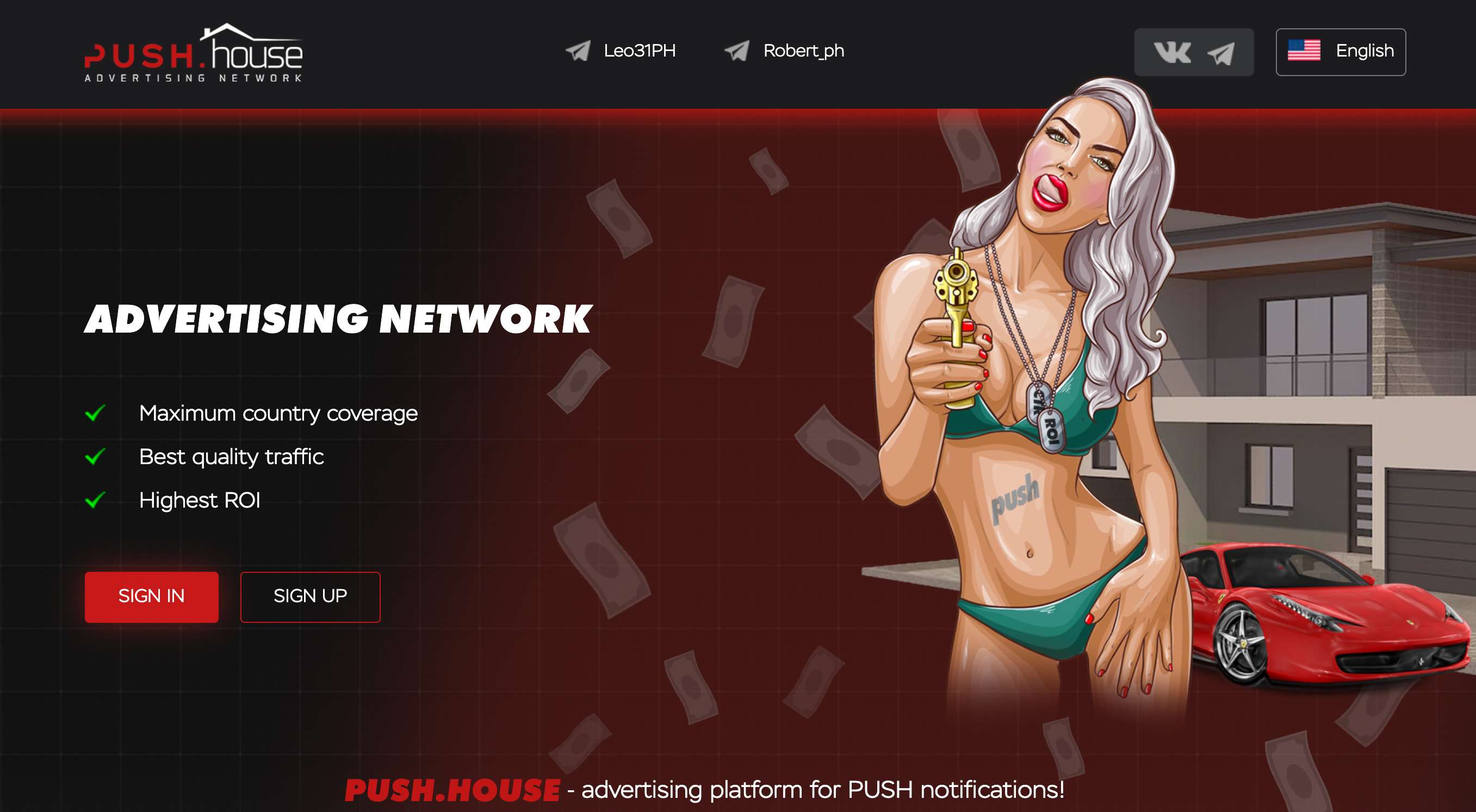 Push House - Push Ads Network