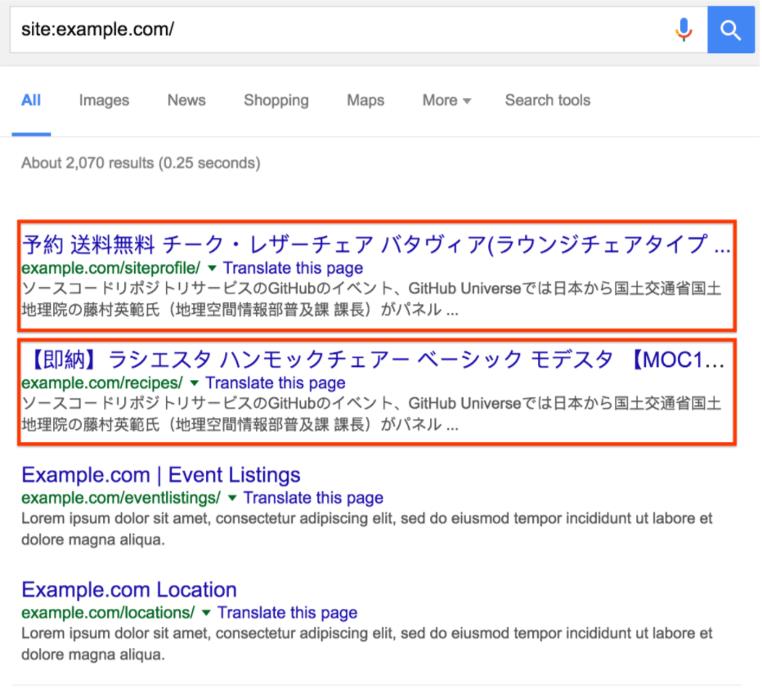 Detecting Japanese Keyword Hack
