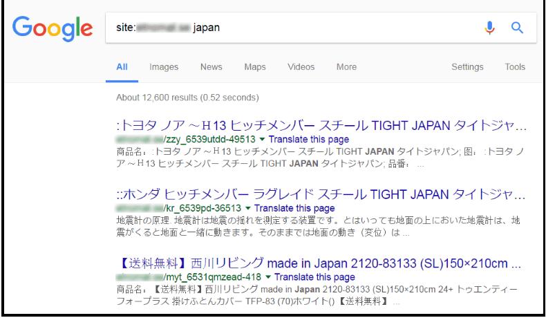 The Japanese Keyword Hack