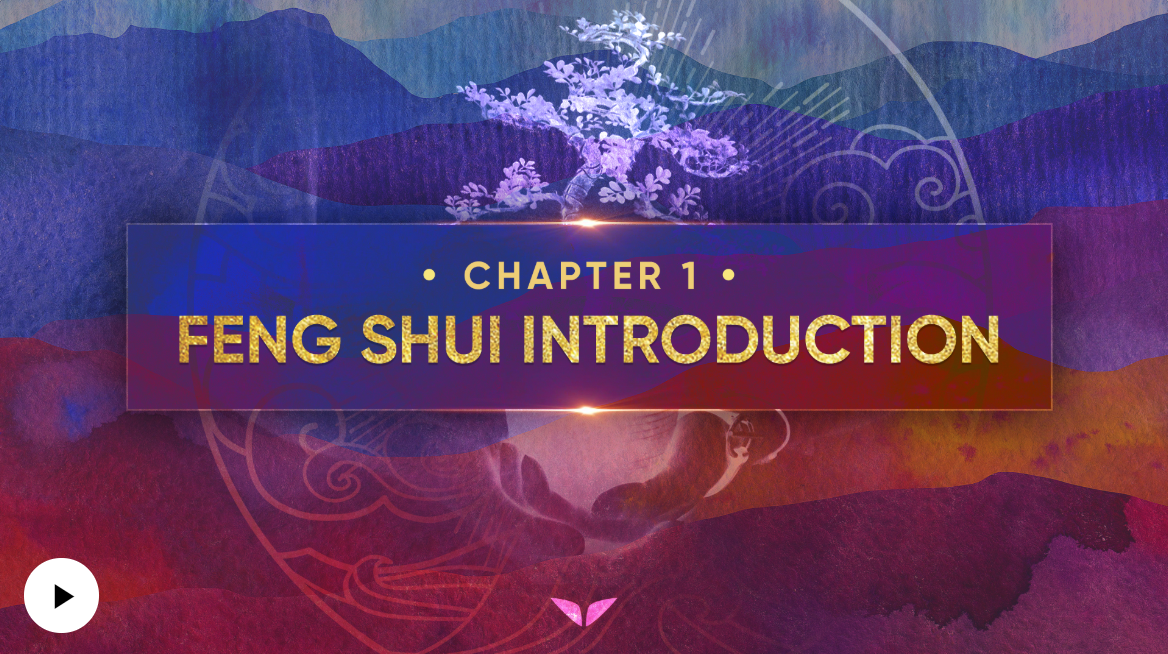Feng Shui Introduction