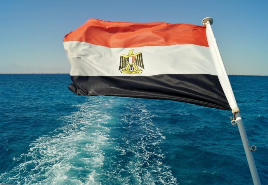 Make Money Online In Egypt - Egypt
