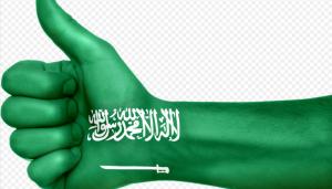 Make Money Online In Saudi Arabia