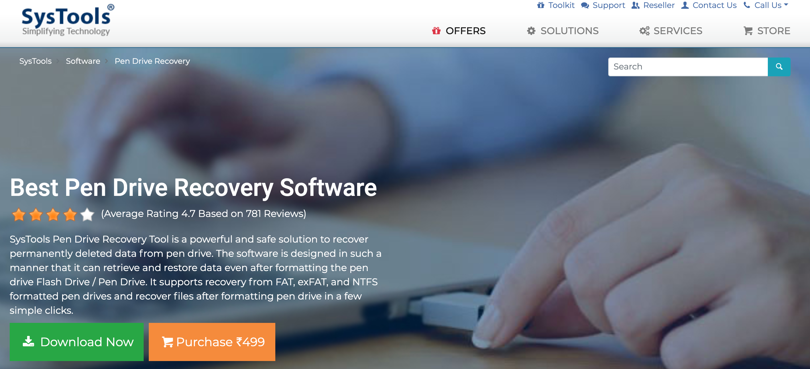 SysTools_ Pen_Drive_Recovery_Tool-