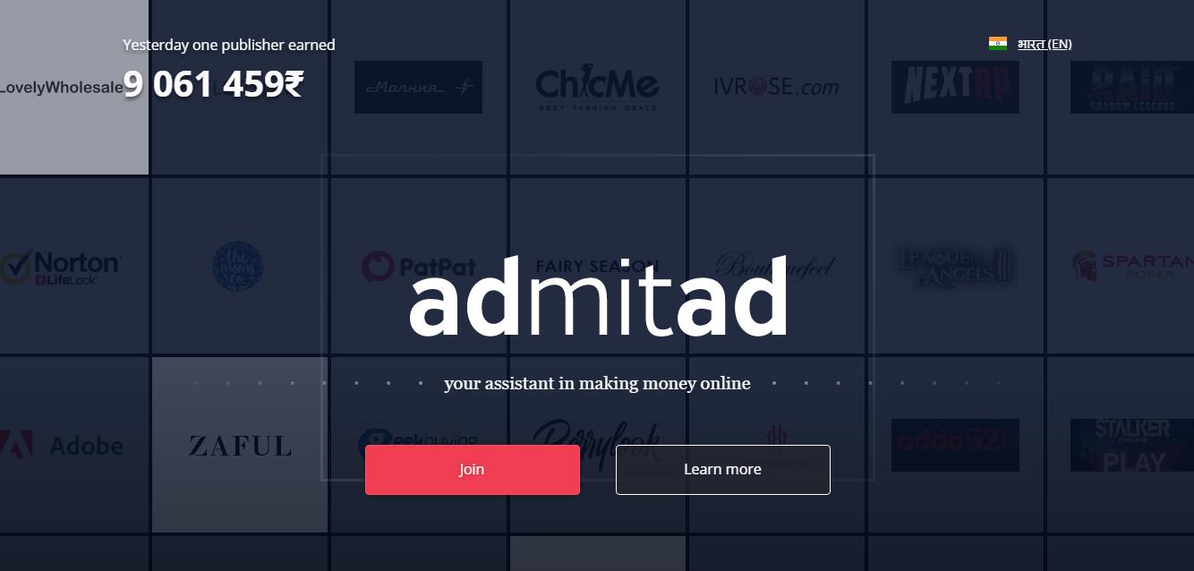 Admitad Overview