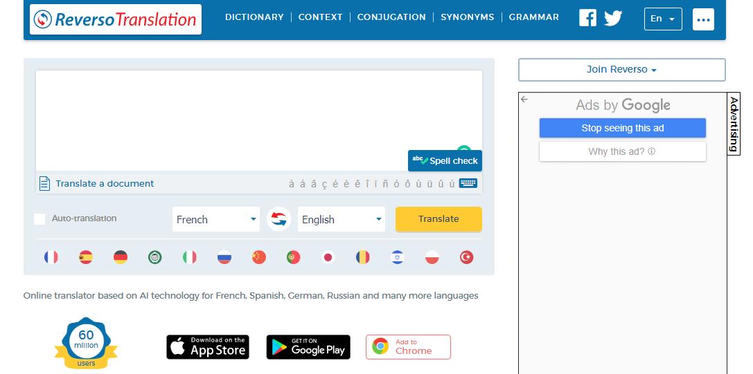 Reverso Overview- Best Grammar Checker Tools