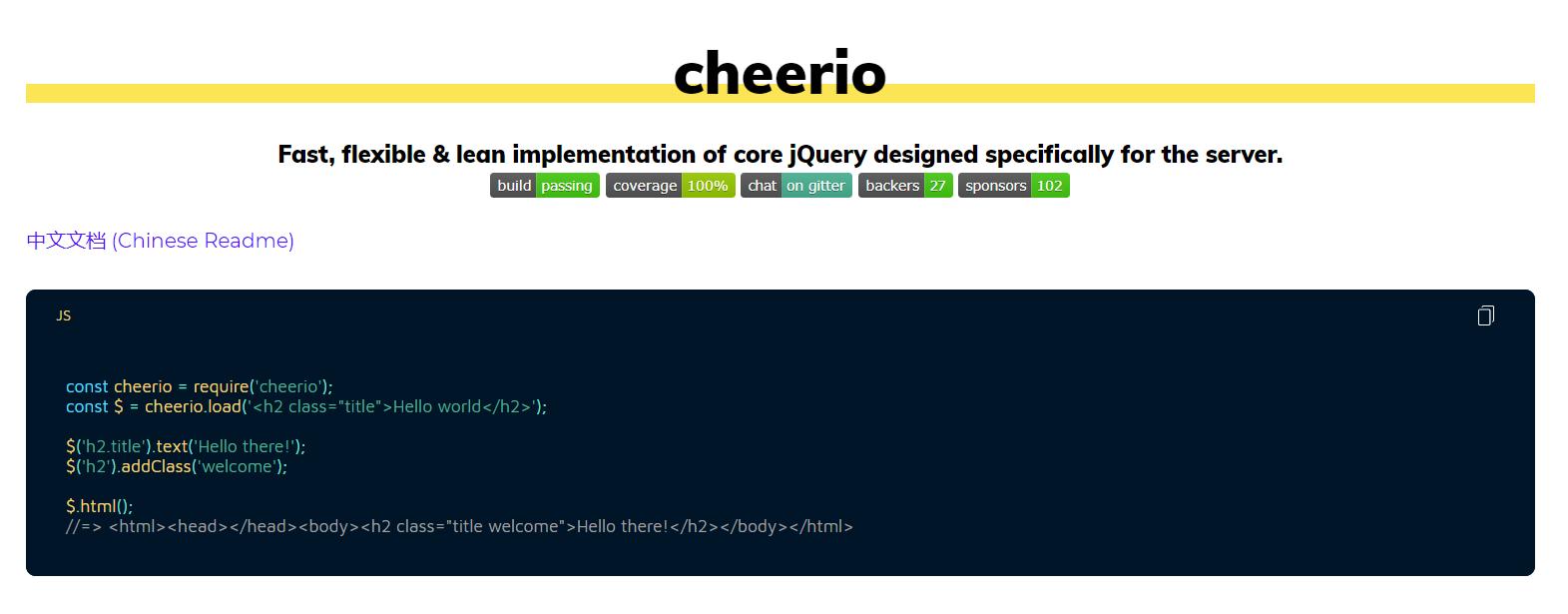 Cheerio - Overview